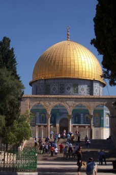 Israel - Dome of the Rock, Photo 1362