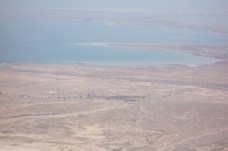 The Dead Sea and Fortress of Masada, Photo 1370
