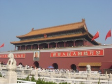 The Forbidden City - Pekin (China), Photo 1378