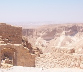 The Dead Sea and Fortress of Masada, Photo 1371