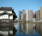 Tokyo Imperial Palace, Photo 1380