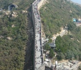 The Great Wall of China, Photo 1394