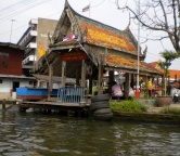 Floating markets Bangkok, Photo 2153
