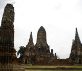 The first capital of Thailand, Photo 2205