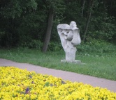 Three Ponds Valley (Katowice, Poland), Photo 596