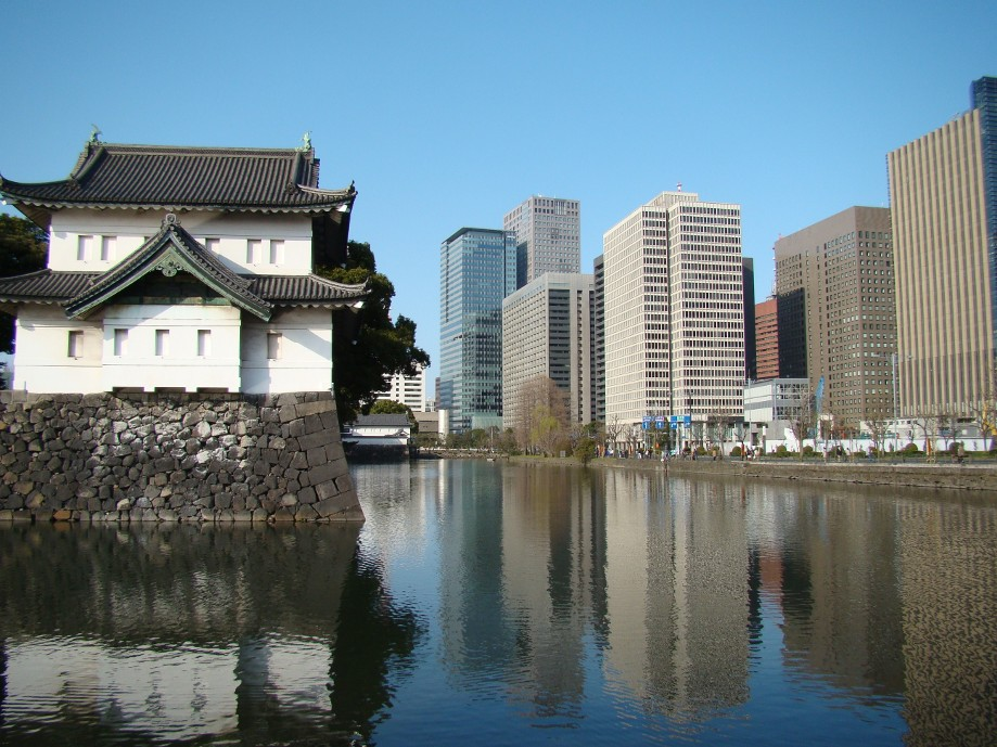 Imperial Palace: Tokio, Japan